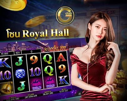royal-hall