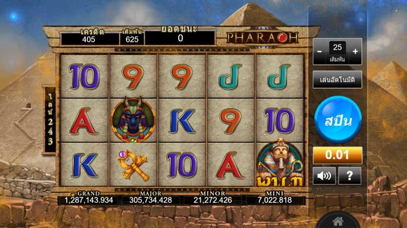 pharaoh-slot