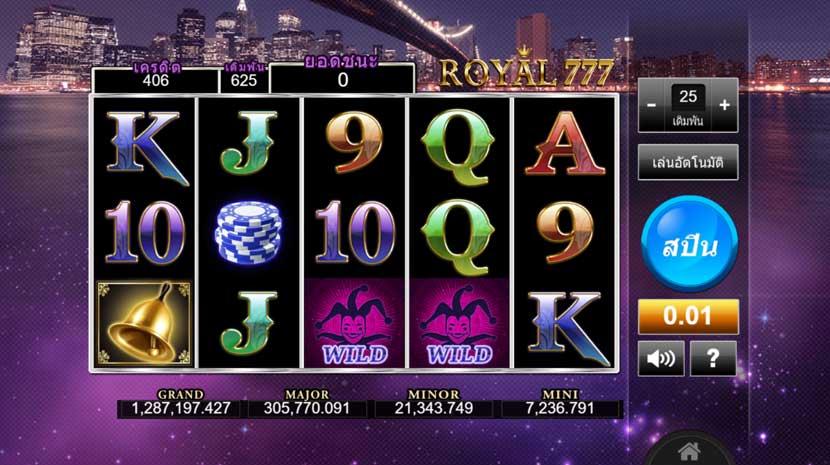royal777-slot